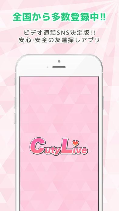 「CutyLive」の画像検索結果